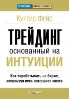 20466732_cover-elektronnaya-kniga-pages-biblio-book-art-17384815