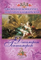 20507101_cover-elektronnaya-kniga-pages-biblio-book-art-17384534