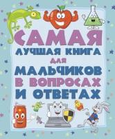 20512079_cover-pdf-kniga-pages-biblio-book-art-17072394