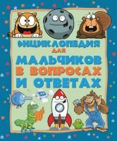 20530822_cover-pdf-kniga-pages-biblio-book-art-9819577
