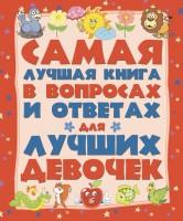 20531454_cover-pdf-kniga-pages-biblio-book-art-9819567