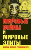 20545068_cover-elektronnaya-kniga-pages-biblio-book-art-17071594
