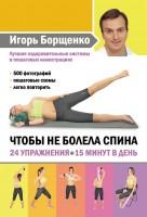 20549925_cover-pdf-kniga-pages-biblio-book-art-8707502