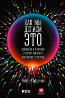 20582614_cover-elektronnaya-kniga-pages-biblio-book-art-17501641