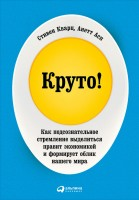 20597807_cover-elektronnaya-kniga-pages-biblio-book-art-17516603