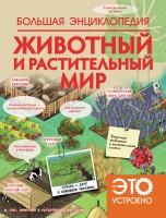 20600500_cover-pdf-kniga-pages-biblio-book-art-7367000