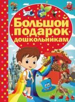 20601923_cover-pdf-kniga-pages-biblio-book-art-7353095