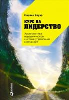 20613050_cover-elektronnaya-kniga-pages-biblio-book-art-9741822