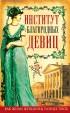 20617207_cover-elektronnaya-kniga-pages-biblio-book-art-17501934