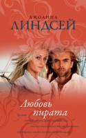 20617319_cover-elektronnaya-kniga-pages-biblio-book-art-131417