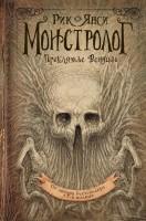 20626998_cover-elektronnaya-kniga-pages-biblio-book-art-17145909