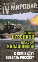 20767645_cover-elektronnaya-kniga-pages-biblio-book-art-17661227