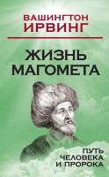 20767820_cover-elektronnaya-kniga-pages-biblio-book-art-17662458