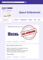 20768225_cover-elektronnaya-kniga-pages-biblio-book-art-17662179