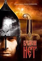 20768379_cover-elektronnaya-kniga-pages-biblio-book-art-7501920