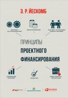 20773399_cover-elektronnaya-kniga-pages-biblio-book-art-17684614