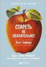 20777356_cover-elektronnaya-kniga-pages-biblio-book-art-17687318
