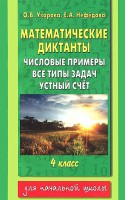 20784995_cover-elektronnaya-kniga-pages-biblio-book-art-8601627
