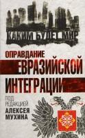 20788730_cover-elektronnaya-kniga-pages-biblio-book-art-17408870