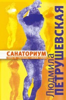 20836090_cover-elektronnaya-kniga-pages-biblio-book-art-17743119