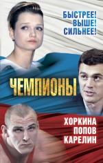 20839634_cover-elektronnaya-kniga-pages-biblio-book-art-17515232