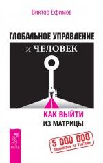 20840465_cover-elektronnaya-kniga-pages-biblio-book-art-17533005