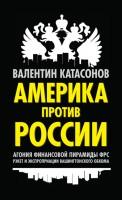 20874215_cover-elektronnaya-kniga-pages-biblio-book-art-17068896