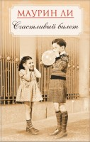 20891827_cover-elektronnaya-kniga-pages-biblio-book-art-17542646