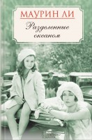 20891835_cover-elektronnaya-kniga-pages-biblio-book-art-17537475