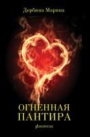 20894359_cover-elektronnaya-kniga-pages-biblio-book-art-17793331