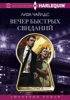 20925834_cover-elektronnaya-kniga-pages-biblio-book-art-17774089