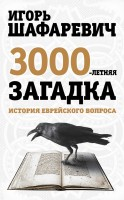 20927389_cover-elektronnaya-kniga-pages-biblio-book-art-17696938