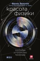 20947337_cover-elektronnaya-kniga-pages-biblio-book-art-17514850