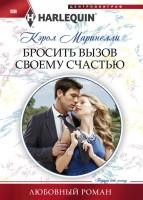 20969281_cover-elektronnaya-kniga-pages-biblio-book-art-17797714