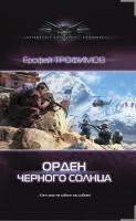 20970028_cover-elektronnaya-kniga-pages-biblio-book-art-17870365