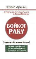 20970611_cover-elektronnaya-kniga-pages-biblio-book-art-17870904
