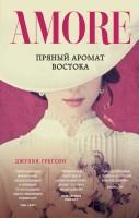 21004079_cover-elektronnaya-kniga-pages-biblio-book-art-17872953