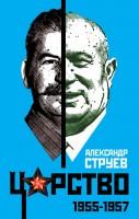 21218263_cover-elektronnaya-kniga-pages-biblio-book-art-17717682