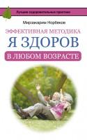 21226968_cover-elektronnaya-kniga-pages-biblio-book-art-18016983