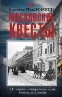 21226982_cover-elektronnaya-kniga-pages-biblio-book-art-18016045