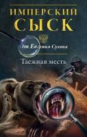 21227084_cover-elektronnaya-kniga-pages-biblio-book-art-18083677