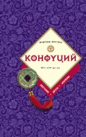 21284050_cover-elektronnaya-kniga-pages-biblio-book-art-18116115