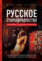 21290156_cover-elektronnaya-kniga-pages-biblio-book-art-18116090