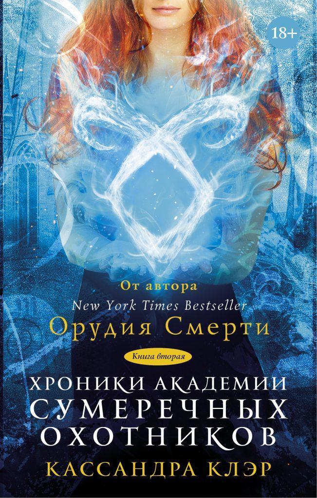 Скачать книгу николай 2 жизнь и смерть