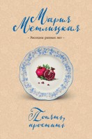 cover1 (21)