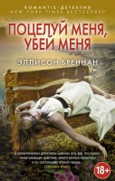 cover1 (27)