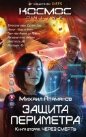 cover1 (29)