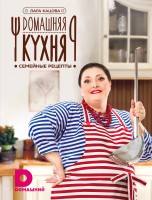 cover1 (30)
