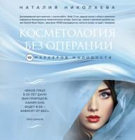 20457878_cover-pdf-kniga-pages-biblio-book-art-17380699