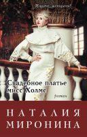 21273070_cover-elektronnaya-kniga-pages-biblio-book-art-18116052